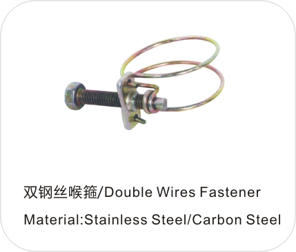 Double Wires Fastener