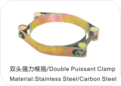 Double Puissant Clamp