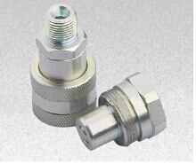 HIGH PRESSURE COUPLINGS-2